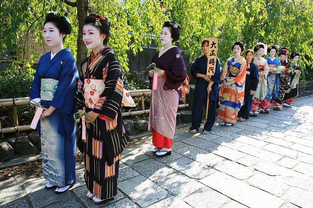 Kushi Matsuri (Comb Festival), Higashiyama, Kyoto