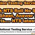 NTS Hazara Univeristy, Mansehra 19 February 2017 Answer Keys Result