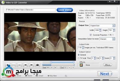 تحميل برنامج Video to GIF Converter لتحويل الفيديو الى صور