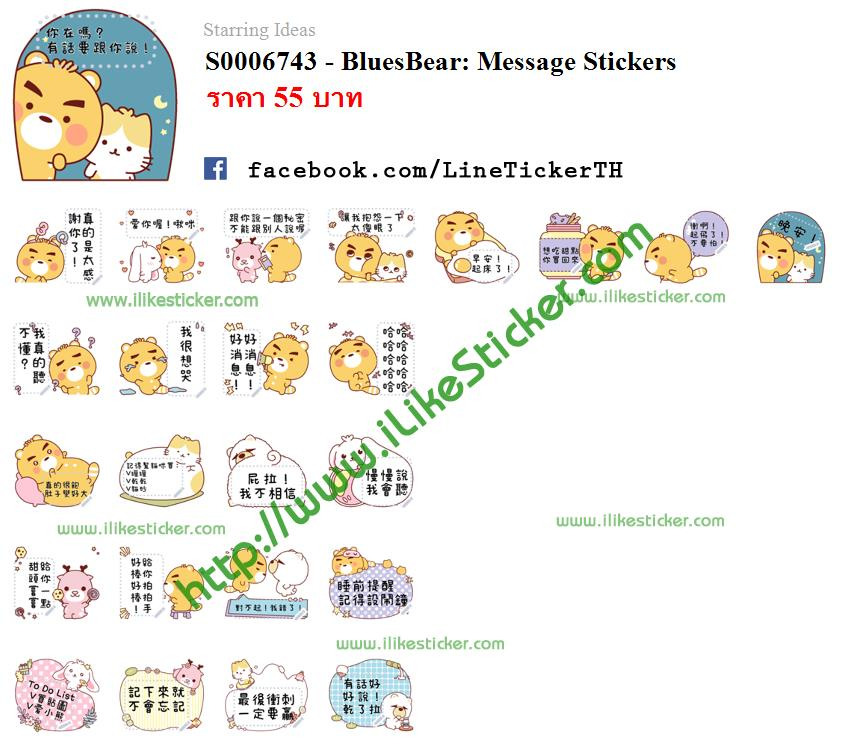 BluesBear: Message Stickers