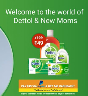 Lybrate Free Sample Offer Today Dettol & Mom Kit 2019