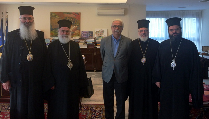 Συνάντηση των Μητροπολιτών της Θράκης με τον Υπουργό Παιδείας