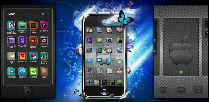 iphone 6 launcher next launcher iphone style hd v1 0 apk free 11353
