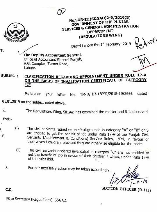 CLARIFICATION REGARDING APPOINTMENT UNDER RULES 17-A