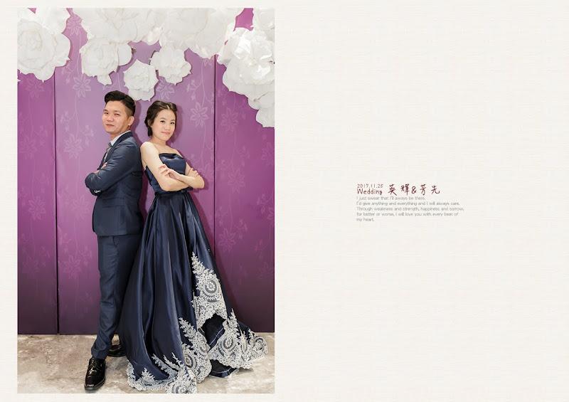 平凡幸福婚禮攝影,婚攝作品:新人類婚紗