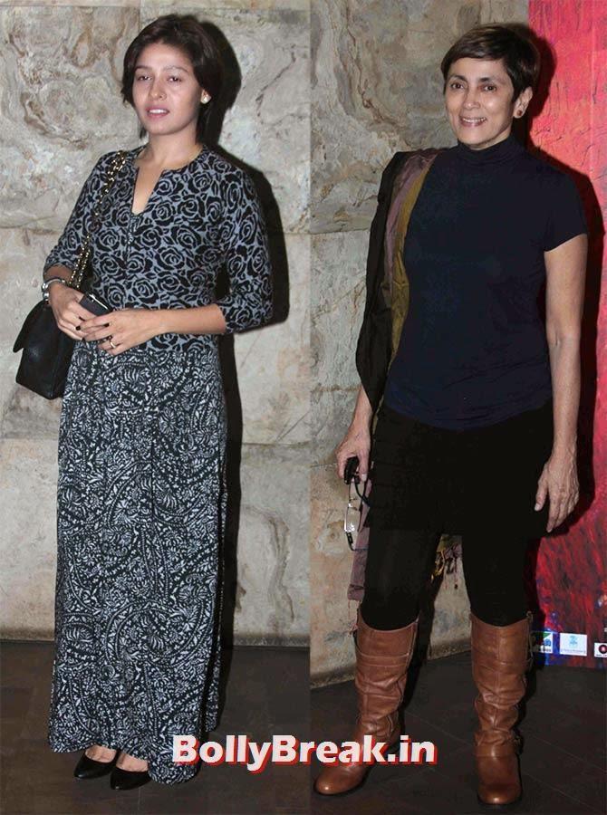 Sunidhi Chauhan, Deepa Sahi,  Rang Rasiya Movie Premiere Photos