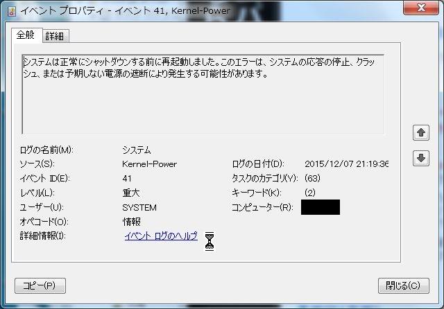 イベント プロパティ Karnerl Power41