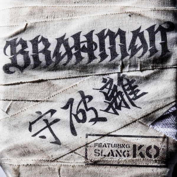 BRAHMAN featuring KO SLANG – 守破離 歌詞 MV