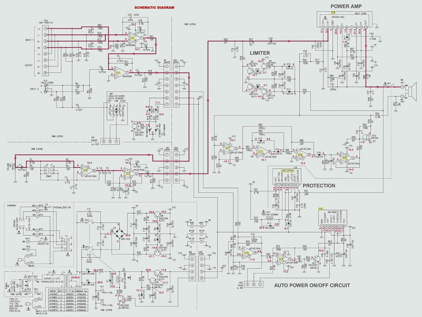 YAMAHA NS-P320 Home Theater Speaker System Schematic and