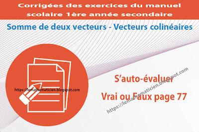 S'auto-évaluer Vrai ou Faux page 77 - Somme de deux vecteurs - Vecteurs colinéaires