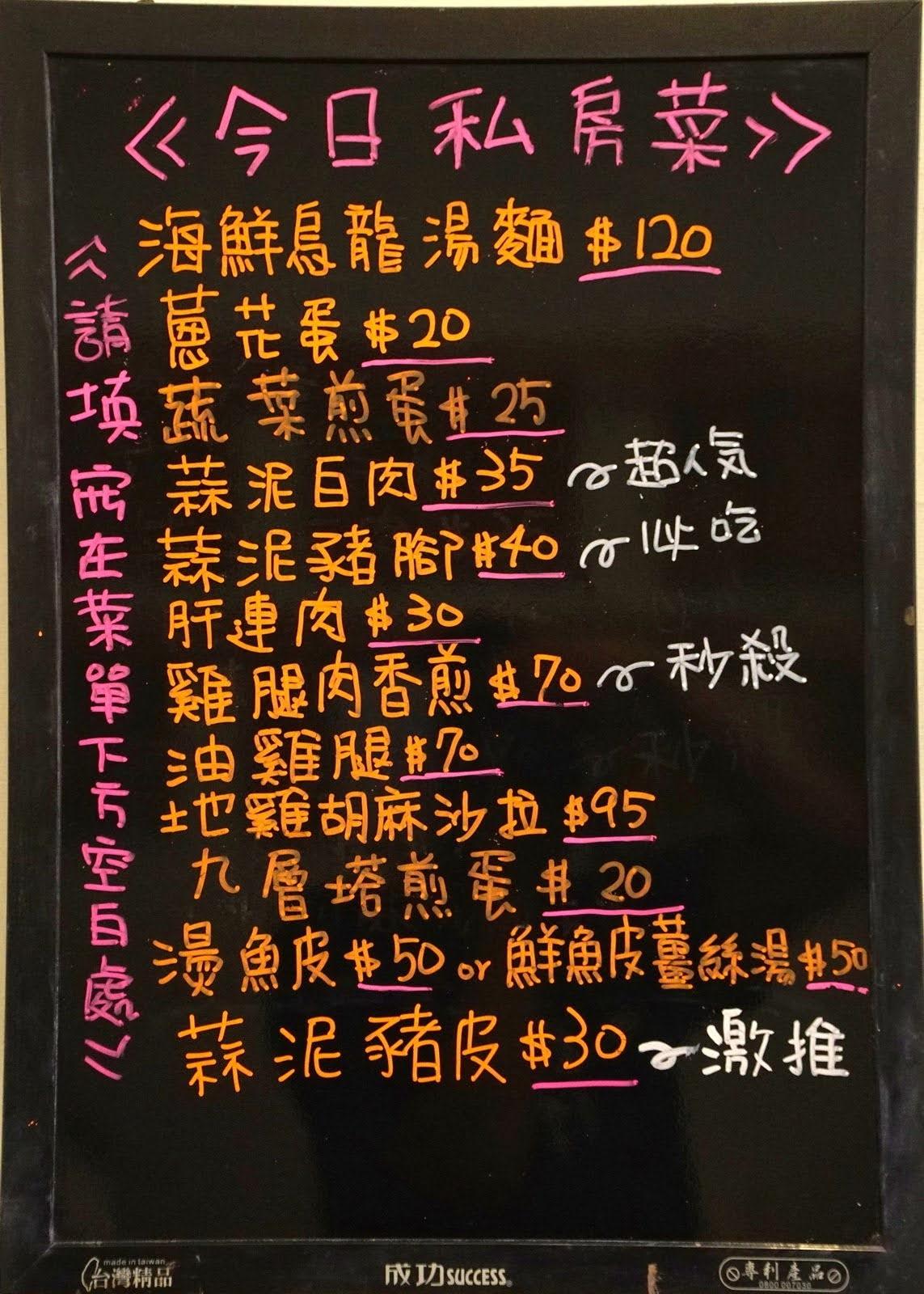 町昌肉燥飯今日菜單