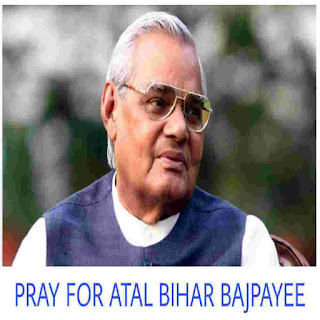 atal-bihari-vajpayee-biography-age-death-reason