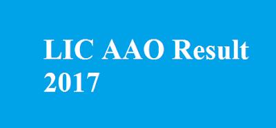 LIC AAO Result 2017