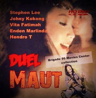 Brigade 86 movies center - Duel Maut (1977)