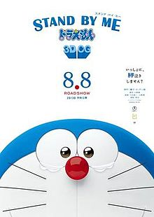 Download Ost Stand By Me Doraemon