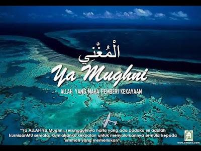 Asmaul Husna - Al Mughniy (Yang Maha Menganugerahi Kekayaan) - (youtube.com)
