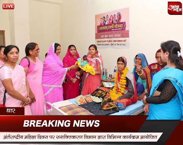 Department-of-International-Women-Day-by-conducting-various-programs-on-women-empowerment-2016-अन्तर्राष्ट्रीय महिला दिवस महिला पर सशक्तिकरण विभाग द्वारा विभिन्न कार्यक्रमों का आयोजन