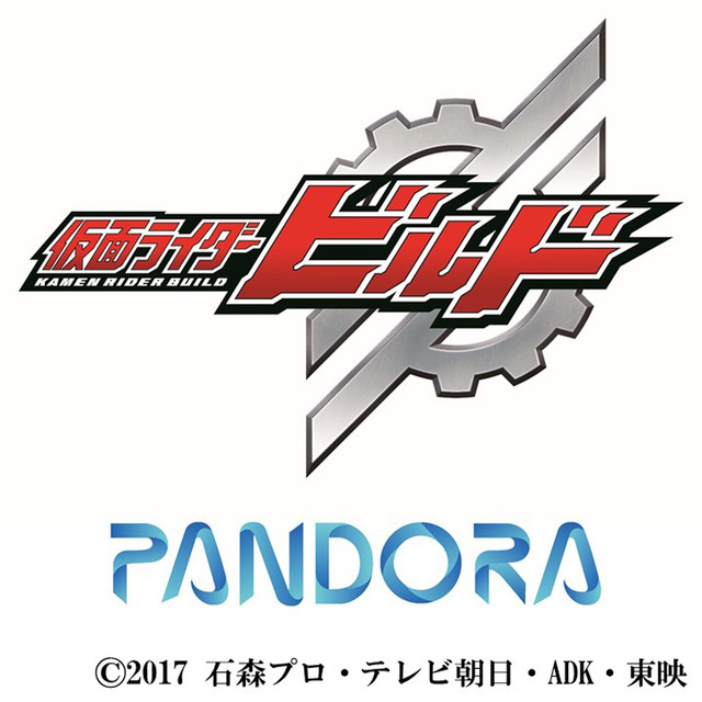 PANDORA feat. Beverly - Be The...