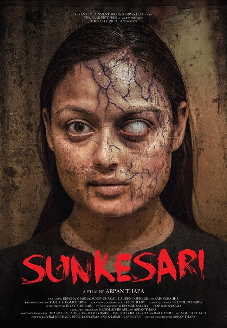 nepali movie sunkesari