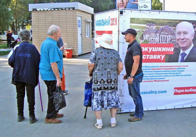 Куб Навального в Самаре (ул. Стара-Загора и Ново-Вокзальная).