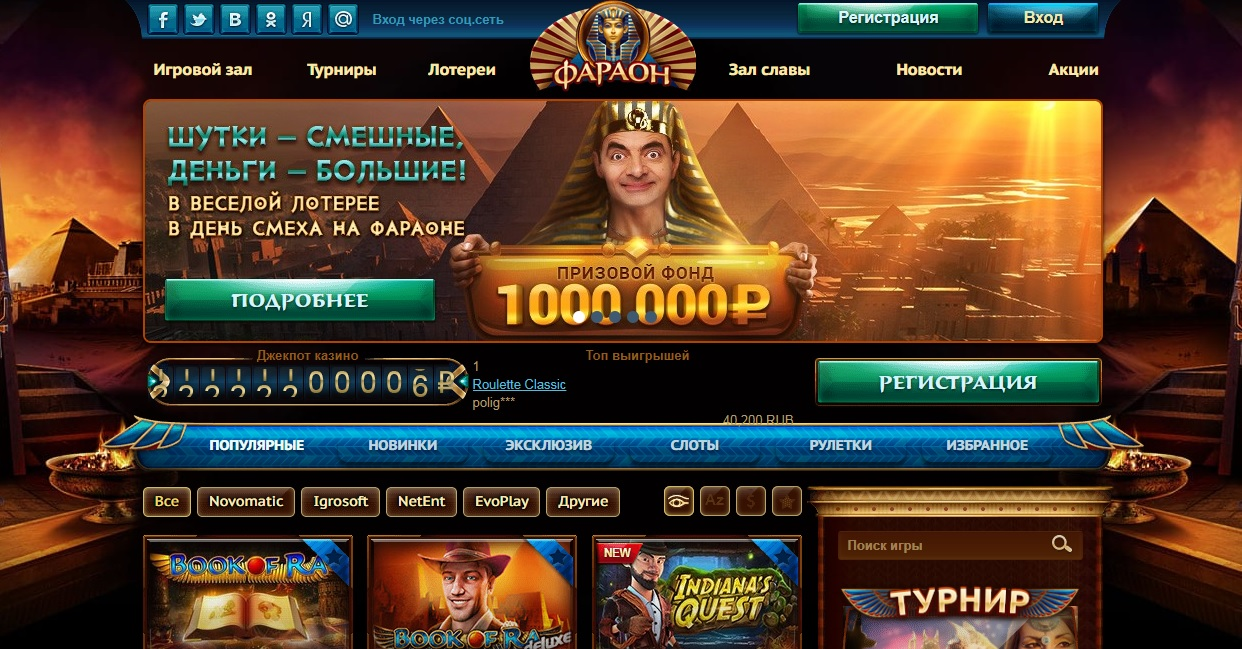 Честное казино онлайн на рубли адмирал астра-клубы игровые автоматы