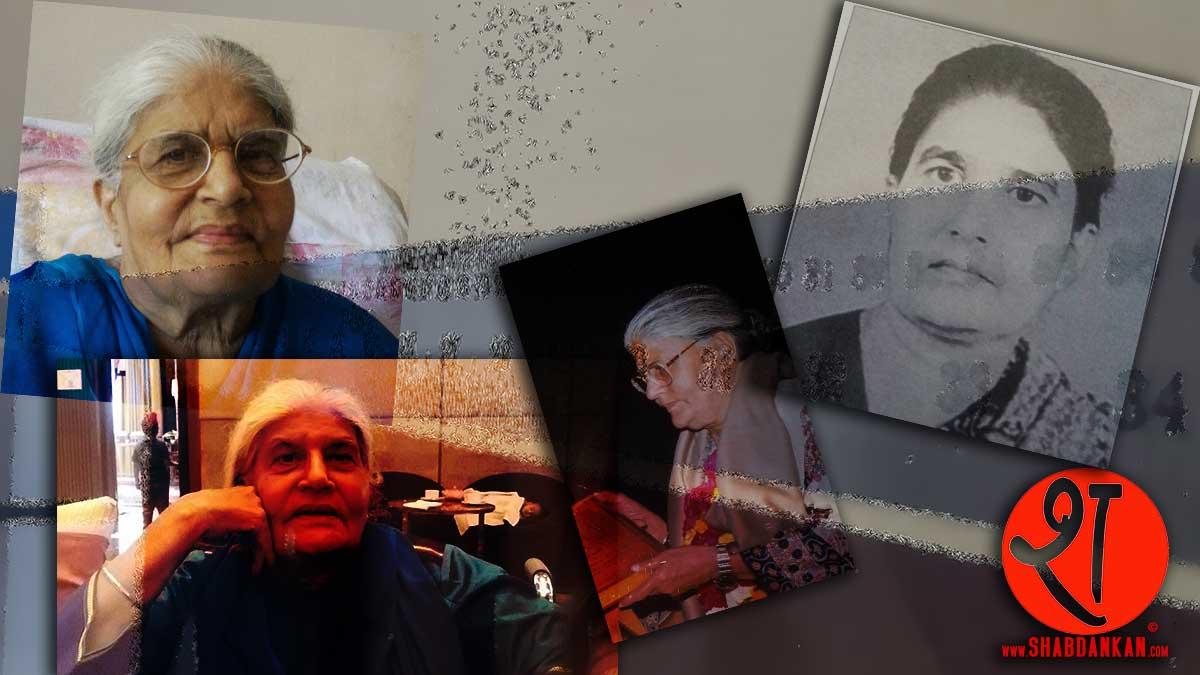 सिम्मी हर्षिता की कहानी उनका जाना और मृदुला गर्ग का मर्म