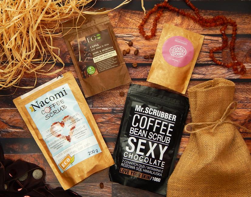 Przegląd kawowych peelingów do ciała - Nacomi, Body Boom, Mr. Scrubber i Eco Laboratorie