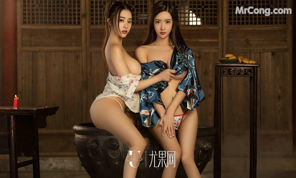 Image UGIRLS-Ai-You-Wu-App-No.868-Zhao-Zhi-Yan-Xiao-Hui-MrCong.com-025 in post UGIRLS – Ai You Wu App No.868: Người mẫu Zhao Zhi Yan (赵智妍) và Xiao Hui (筱慧) (40 ảnh)