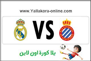 مشاهدة مباراة ريال مدريد واسبانيول بث مباشر بتاريخ 18-09-2016 الدوري الاسباني