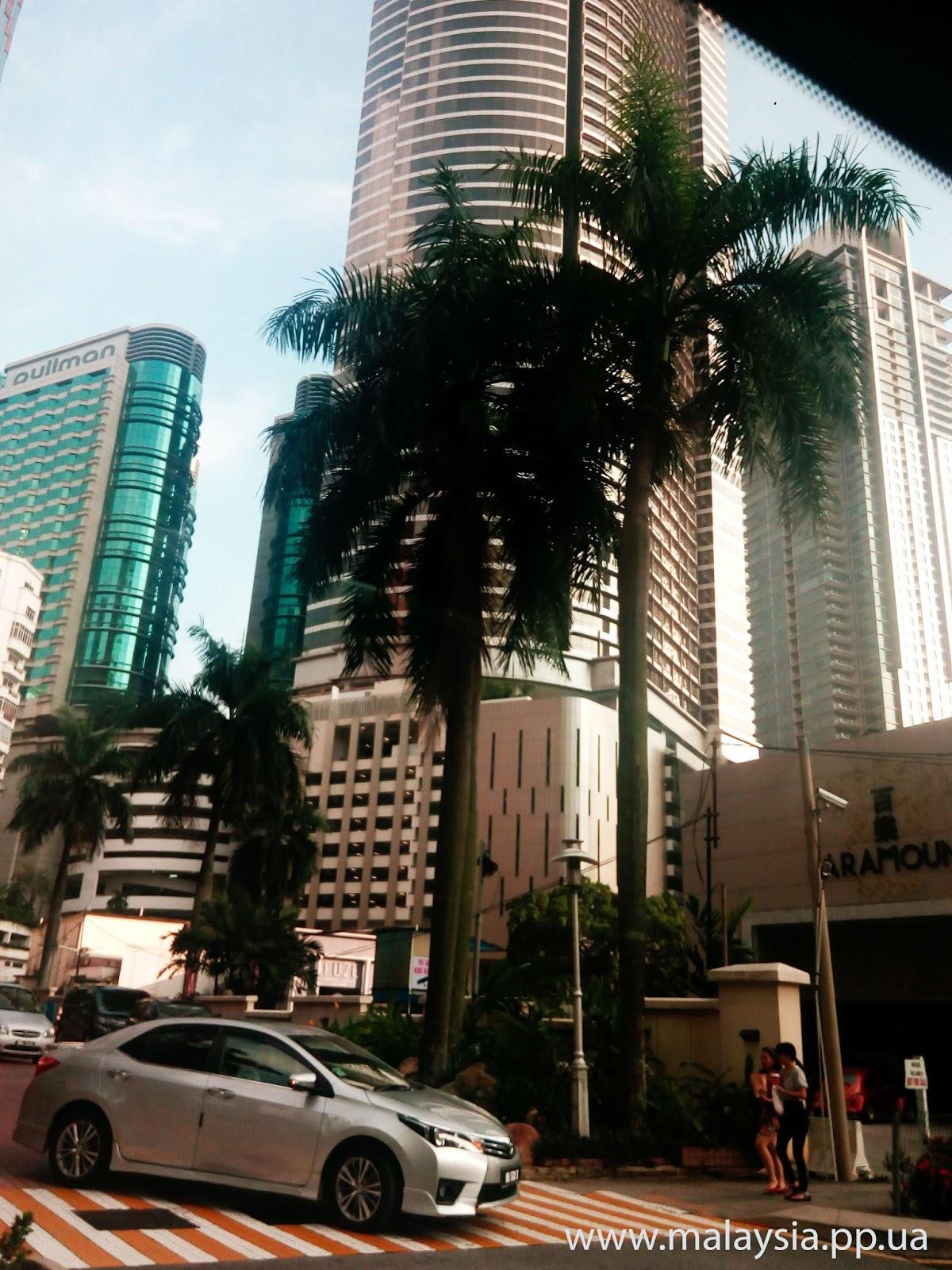 Куала-Лумпур город