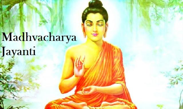 madhwacharya, jayanti, madhvacharya, madvacharya, raghavendra god images, kannada actress jayanthi songs, krishna jayanti, narasimha jayanthi utsavam, narasimha jayanthi celebrations, krishna images,jayanti nirnaya,jayanthi kannada movies,narasimha jayanthi celebrations 2014,nrusimha jayanthi utsavam, jayanthi kannada actor movies, devotional, jayanthi kannada picture, meditation, ramanujacharya, hanuman, janmashtami, madhwa, mahabharata, kabirdas, pravachana, madhvacharya information, madhvacharya death, madhvacharya hd images, madhvacharya parents, madhvacharya teachings, madhvacharya quotes, madhvacharya books, madhvacharya philosophy.