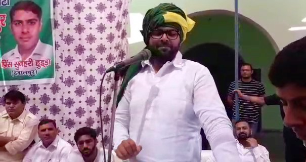 Jagjapati's candidate for thinking of farmers and people of the class; - Digvijaya Chautala