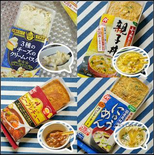 真空凍結乾燥食品 @ Amano Foods