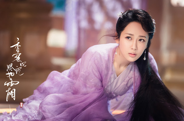 Ashes of Love screentime Yang Zi