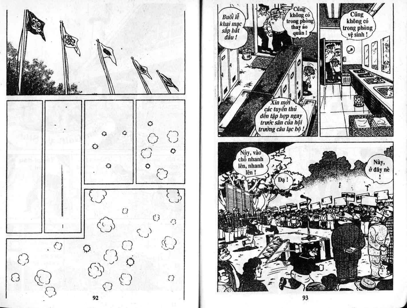 Ashita Tenki ni Naare chapter 2 trang 45