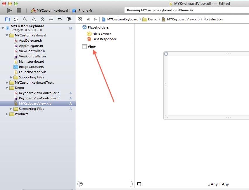 Select view in xib file