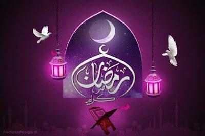 Ramadan 2016 uae