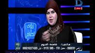 برنامج رؤى وأحلام حلقة 26-1-2017 مع صوفيا زاده