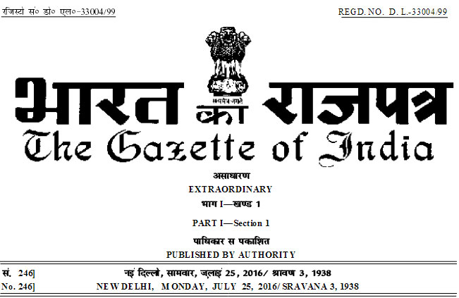 7th-Pay-Commission-Gazette-Notification