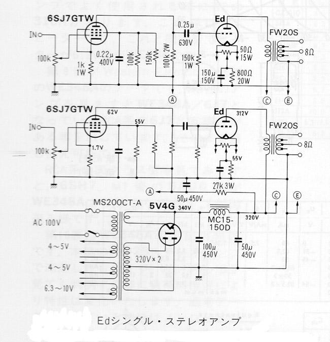 Vacuum Tube Schematics: SE ED (6SJ7) Amplifier
