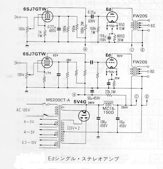 vacuum tube amplifier schematics