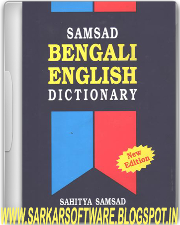 Samsad English To Bangla Dictionary Pdf