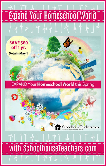 Expand Your Homeschool World with SchoolhouseTeachers.com on Homeschool Coffee Break @ kympossibleblog.blogspot.com