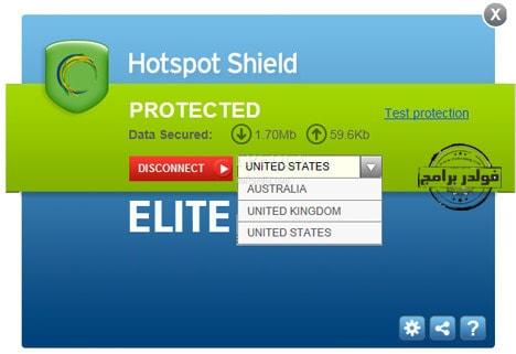 تنزيل, برنامج, فتح, المواقع, المحمية, والمحجوبة, وحماية, الخصوصية, على, الانترنت, هوت, سبوت, شيلد, Hotspot ,Shield, اخر, اصدار
