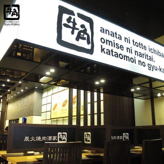 Gyu – Kaku Japanese BBQ - Restoran Keluarga di Jakarta