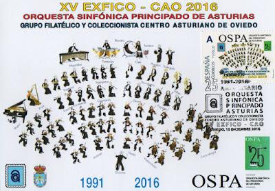 Tarjeta postal dedicada al 25 aniversario de la OSPA