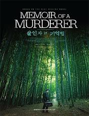 pelicula Memoir of a Murderer (2017)