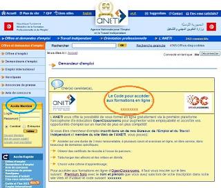 Des formations  pour tous les demandeurs d'emploi tunisiens