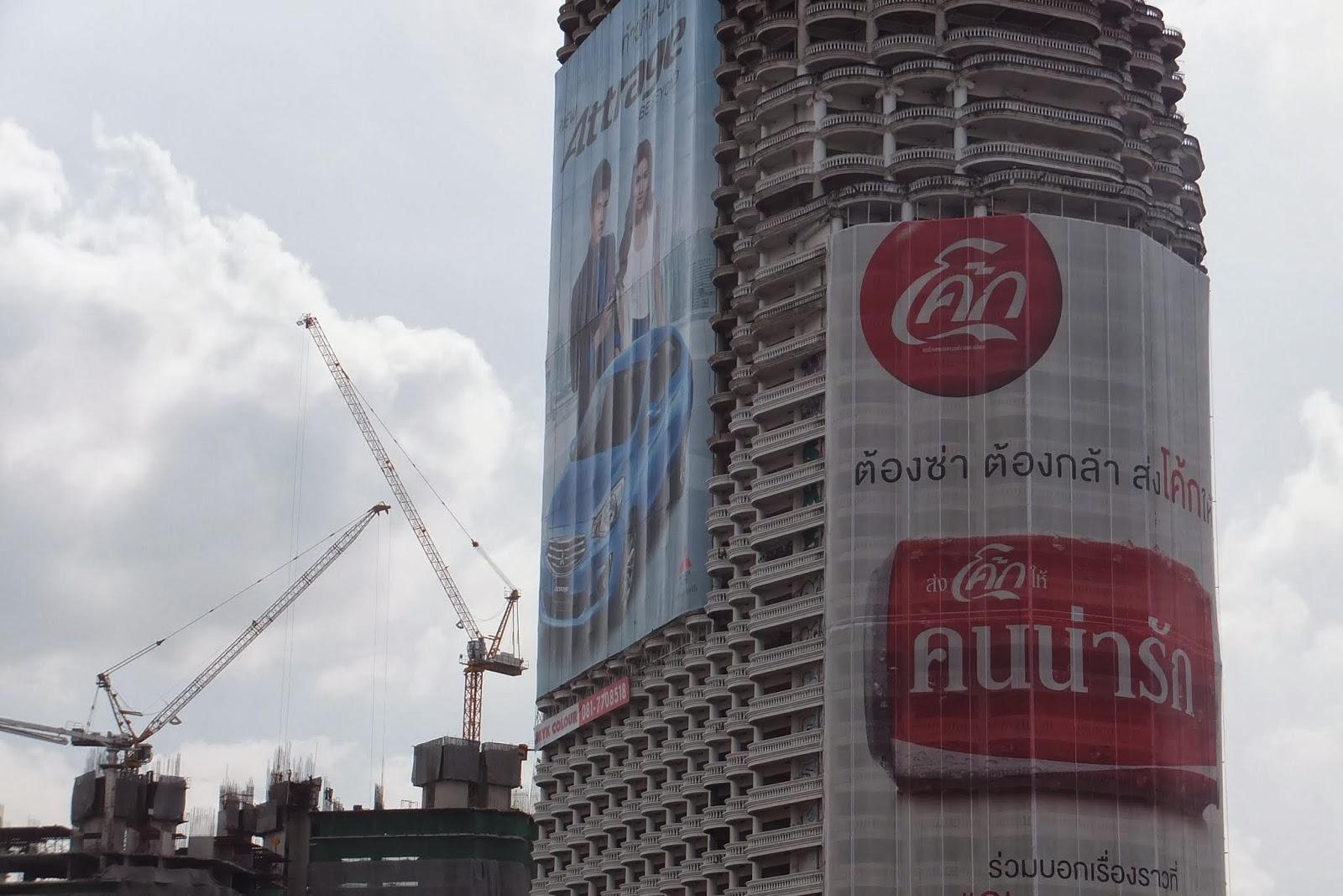 thailand-building タイのビル群