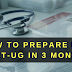 How to prepare for NEET-UG in 3 months?  blog image